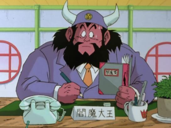King Yenma (Dragon Ball Z)