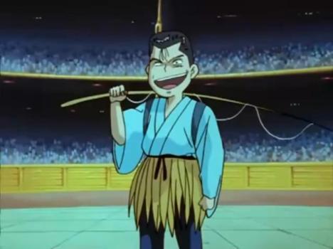 Ura Urashima (Yu Yu Hakusho)